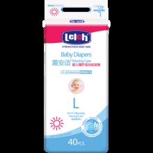 露安适婴儿薄护适动纸尿裤(L码) NC2(40片)