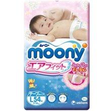 尤妮佳Moony婴儿纸尿裤L NC2(54片)