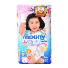 Moony婴儿裤型纸尿裤(女)L NC2(44片)