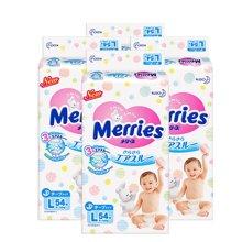 【4包装】【日本】Merries花王纸尿裤L54片(9-14kg宝宝)