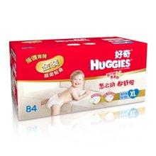 #BK好奇金装纸尿裤(箱装加大号)(84片)
