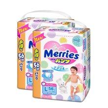 【2包装】日本花王拉拉裤L56片/包(9-14kg宝宝)