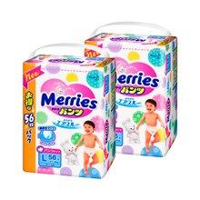 日本Merries花王拉拉裤L56(大增量装)*4件装