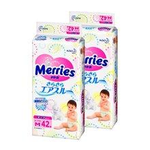 日本Merries花王纸尿裤m42(减量装)3包发