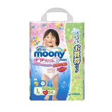 日本尤妮佳拉拉裤L54女宝宝9-14kg 2包发
