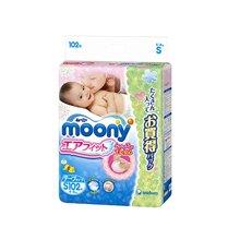 日本尤妮佳纸尿裤S102片(4-8kg)2包发