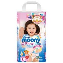 日本Moony 尤妮佳女宝宝拉拉裤(L44片)