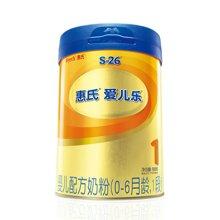 惠氏S-26爱儿乐奶粉1段(900g)