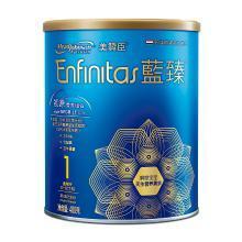 美赞臣蓝臻婴儿配方奶粉(1段)(400g)