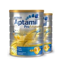 【2罐装】澳洲Aptamil爱他美 白金版3段奶粉 900g