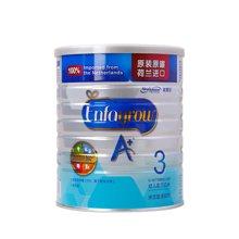 美赞臣铂睿幼儿配方奶粉(12-36月龄,3段)(850g)