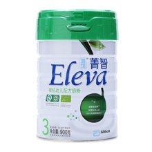 #雅培菁挚有机3段奶粉(900g)