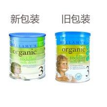 2罐 澳洲Bellamys贝拉米有机婴儿奶粉3段 900g/罐