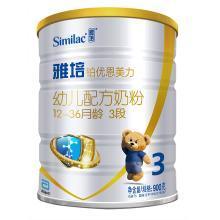 雅培铂优恩美力幼儿配方奶粉3段(900g)