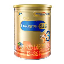 美赞臣安儿宝幼儿配方奶粉(12-36月龄.3段)罐装(900g)