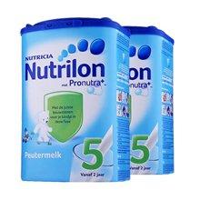 【2罐装】荷兰Nutrilon牛栏奶粉5段(24-36个月宝宝) 800g