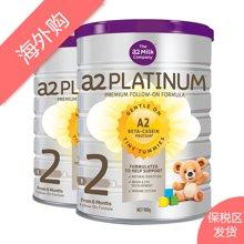 【2罐装】新西兰A2 Platinum酪蛋白婴儿奶粉2段(6-12个月宝宝) 900g(新旧包装随机发货)