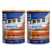 2罐装 港版雅培Abbott 活力加营素完整均衡营养粉 呍呢拿味 850g/罐