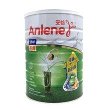 港版Anlene安怡原味长青奶粉1.7kg