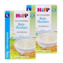 【2盒】【德国】喜宝Hipp米粉婴儿宝宝有机免敏大米1段米粉350g/盒