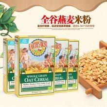 Earths Best爱思贝进口宝宝米粉 婴儿米糊 有机燕麦粉二段4盒装