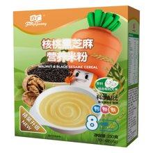 方广 核桃黑芝麻营养米粉 250G 婴儿辅食  宝宝辅食  宝宝米糊  方广米粉