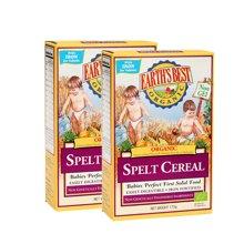 Earths Best爱思贝进口多谷物米粉 宝宝营养辅食三段小麦粉 米糊2盒装