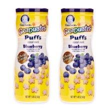 【2盒装】【美国】嘉宝Gerber泡芙饼干星星泡芙饼干42g 蓝莓味