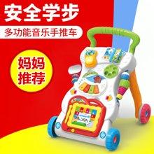 婴儿学步车手推车0-2岁儿童宝宝多功能带音乐可调速助步车玩具TTL666-16