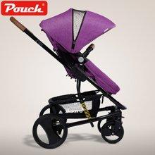 Pouch婴儿推车高景观可坐可躺双向儿童手推车可折叠轻便宝宝推车