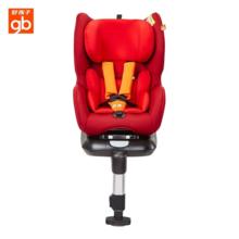 Goodbaby/好孩子 高速儿童安全座椅GBES宝宝汽车座isofix硬链接(0-7岁) CS769