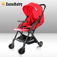 ZaZaBaby 婴儿推车儿童车宝宝手推车避震轻便伞车折叠可坐躺bb车za-1128