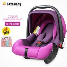zazababy 新生儿童汽车用安全座椅车载车用婴儿宝宝提篮式摇篮 Za-2050