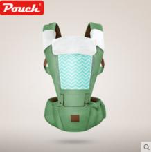 pouch多功能婴儿背带前抱式腰凳四季通用宝宝抱带坐凳