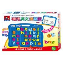 蓝鹰 磁性写字板(英文字母)C22