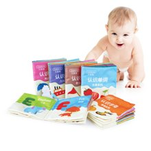 贝恩施婴儿布书 岁宝宝撕不烂带牙胶布书早教益智玩具