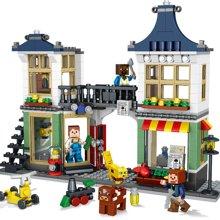 儿童积木系列拼插益智玩具我的世界积木拼装创意百变房屋和百货商店兼容TTL0509