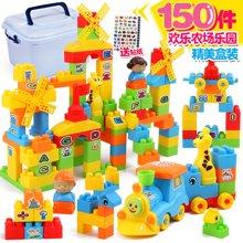 宝宝早教儿童大颗粒塑料积木玩具礼物益智拼装玩具男孩女孩1-3岁YZQDJM-150M