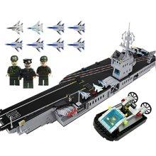 启蒙小颗粒拼装大船轮船舰艇积木模型6-12岁男孩益智玩具军事系列航空母舰KL113