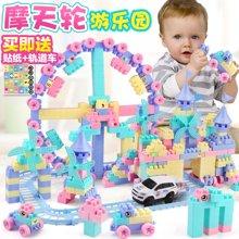 儿童积木玩具浅色大颗粒拼插积木盒装3-6岁儿童拼装积木电动轨道车益智玩具YZQD1689-72~75