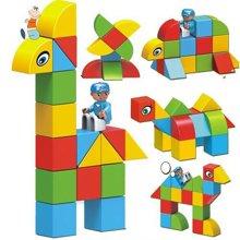磁性大颗粒积木磁力构建片百变拼装儿童磁力块玩具