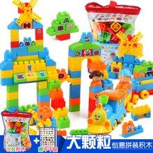 儿童大颗粒120粒装塑料积木3-456周岁礼物玩具宝宝启蒙益智早教YZQDJM-123M