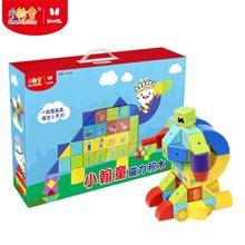 火火兔小翰童创意磁力积木儿童启蒙益智磁铁磁性塑料拼装玩具1-2-3周岁 45块