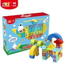 火火兔小翰童磁力积木儿童男孩女孩拼装搭插早教益智玩具教具1-2-3周岁 56块