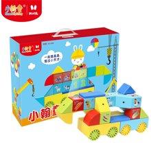 火火兔小翰童磁力积木男孩拼装早教儿童益智玩具3-6周岁 34块