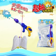 天使造型儿童背包式水枪 戏水玩具超远射程QH-4879