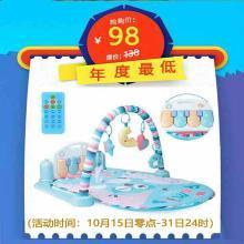 贝恩施婴儿脚踏钢琴健身架玩具0-1岁 新生儿宝宝音乐游戏毯3-6月