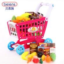 贝恩施过家家购物车玩具儿童仿真超市购物车益智玩具套装