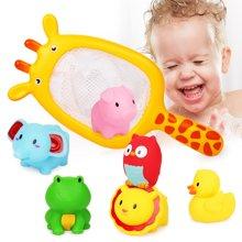 贝恩施宝宝洗澡玩具捞捞乐 小黄鸭婴幼儿漂浮戏水玩具套装男女孩