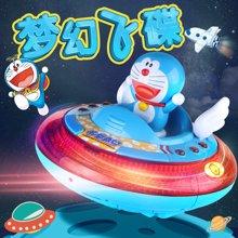 哆啦A梦遥控车 儿童充电电动遥控汽车玩具车飞碟男孩玩具3-6岁